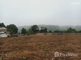 N/A Land for sale in Thanh Lap, Hoa Binh Cần bán lô đất 5600m2 đã có tường bao xung quanh view cao thoáng mát, giá đầu tư tại Lương Sơn, HB