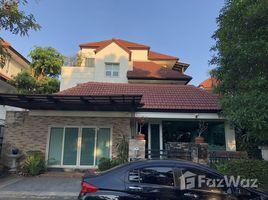 4 Bedrooms House for sale in Prawet, Bangkok Villa Nakarin