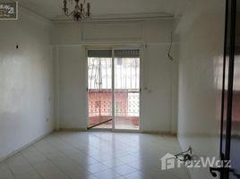 Grand Casablanca Na Al Fida appartement 2 卧室 住宅 售