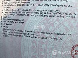 平陽省 Thuan Giao Bán 204.6m2 đất mặt tiền cao tốc MPTV - KP Bình Thuận 2 - Thuận Giao, LH +66 (0) 2 508 8780 trân trọng N/A 土地 售