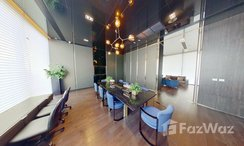 Photos 2 of the Co-Working Space / Meeting Room at Laviq Sukhumvit 57
