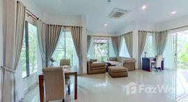 Available Units at NaTaRa Exclusive Residences