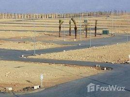 Al Qalyubiyah فرصه إمتلك الأن قطعة أرض بتمن شقه بمدينة العبور N/A 土地 售