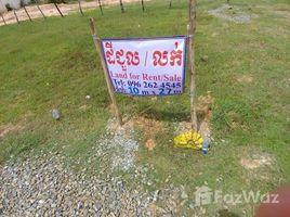 Kampong Speu Angk Popel Other-KH-76976 N/A 土地 售