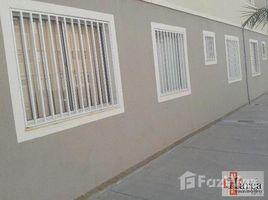 1 chambre Appartement a vendre à Pesquisar, São Paulo Vossoroca