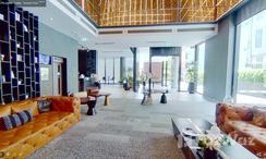 Photos 3 of the Reception / Lobby Area at The Lofts Asoke