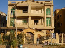 недвижимость, 3 спальни на продажу в , Cairo Apartment 240 m for sale semi finished in South Academy