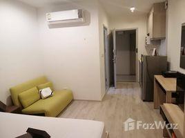 Studio Condo for rent in Bang Khun Si, Bangkok Ideo Mobi Charan Interchange