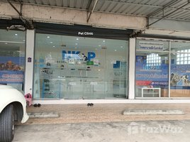 2 Bedrooms Townhouse for sale in Rim Nuea, Chiang Mai Double Townhouse for Sale in Mae Rim