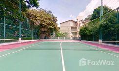 Photos 2 of the 网球场 at Baan Chom View Hua Hin