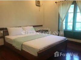 万象 4 Bedroom House for rent in Vientiane 4 卧室 屋 租