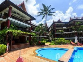 2 Bedrooms Condo for rent in Patong, Phuket The Residence Kalim Bay
