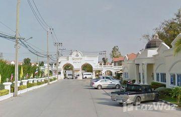 Suanluang Ville 3 in Nong Bon, Bangkok
