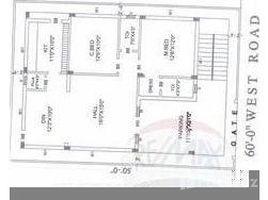 Charkhari, उत्तर प्रदेश HMT Colony में 5 बेडरूम अपार्टमेंट बिक्री के लिए