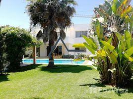 5 غرف النوم فيلا للإيجار في NA (Agdal Riyad), Rabat-Salé-Zemmour-Zaer Somptueuse villa à louer sur Souissi