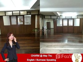 1 Bedroom Property for rent in Botahtaung, Yangon 1 Bedroom Apartment for rent in Yangon