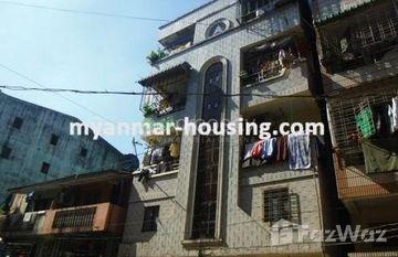 2 Bedroom Condo for sale in Mayangone, Yangon in မင်္ဂလာတောင်ညွှန့်, ရန်ကုန်တိုင်းဒေသကြီး
