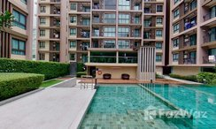 Photos 5 of the Communal Pool at ZCAPE III