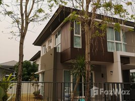 3 Bedrooms House for rent in Mae Hia, Chiang Mai Serene Lake North 1