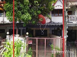 2 Bedrooms Property for sale in Chorakhe Bua, Bangkok House For Sale
