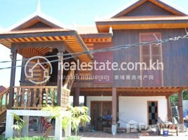 недвижимость, Студия в аренду в Svay Dankum, Сиемреап Beautiful Luxury Wooden One Bedrooms House Rent Siem Reap.