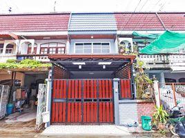 曼谷 Khlong Chaokhun Sing Townhouse in Ladprao 87 for Sale 2 卧室 联排别墅 售