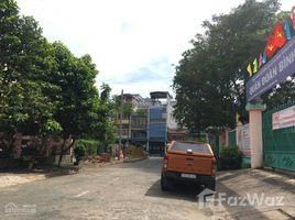 胡志明市 Binh Tri Dong B Nhà 8x21m, MT đường 11A khu Tên Lửa - Bình Tân, đối diện nhà VH Thiếu Nhi, 13.5 tỷ, LH: +66 (0) 2 508 8780 2 卧室 屋 售