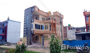6 Bedrooms Property for sale in Lubhu, Kathmandu