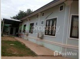 4 Bedrooms Villa for sale in , Attapeu 4 Bedroom Villa for sale in Xaysetha, Attapeu