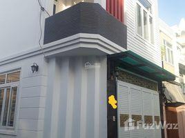 巴地頭頓省 Ward 7 Nhà 2 mặt tiền HXH 5m Trương Công Định mới đẹp vô ở ngay 5x16m, giá chỉ 5,5 tỷ - LH +66 (0) 2 508 8780 2 卧室 屋 售
