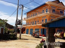 Kandal Peuk Other-KH-56629 开间 屋 售