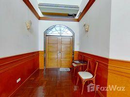 3 Bedrooms Condo for sale in Khlong Toei Nuea, Bangkok Le Premier 1
