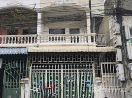 5 Bedrooms House for sale in Tuol Tumpung Ti Muoy, Phnom Penh Other-KH-61195