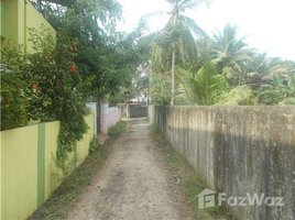 Kerala Cochin Chittor, Kochi/Cochin, Kerala 3 卧室 屋 售