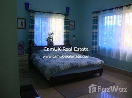 2 Bedrooms House for sale in Svay Dankum, Siem Reap House for Sale in Svay Dangkum