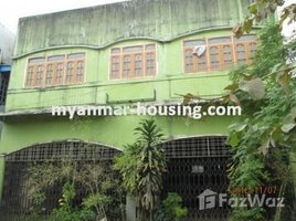 Yangon Dagon Myothit (North) 8 Bedroom House for sale in Dagon Myothit (North), Yangon 8 卧室 别墅 售