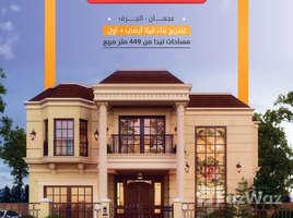 N/A Land for sale in Al Jurf, Abu Dhabi Al Jurf 1