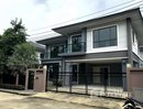 3 Bedrooms House for sale at in Suan Luang, Bangkok - U634026