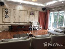 胡志明市 Thao Dien Best Pool Villa for Rent in Thao Dien 7 卧室 房产 租