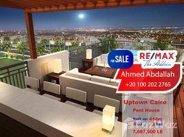 Cairo Pent House Resale at Sierras | Uptown Cairo 414 M2 3 卧室 顶层公寓 售
