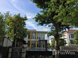 3 Bedrooms Townhouse for sale in Bang Chak, Bangkok Baan Klang Muang Sathorn-Ratchapreuk