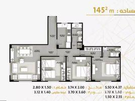 3 غرف النوم شقة للبيع في , القاهرة Invest without interest in 5th settlement .