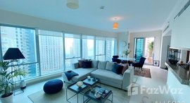 Available Units at Beauport Tower