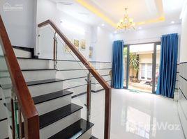 胡志明市 Ward 17 Cho thuê nhà nguyên căn Bình Thạnh, nhà mới 2PN thuê 15tr/tháng 2 卧室 屋 租