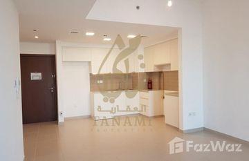 Zahra Breeze Apartments 4A in Mira Oasis, Dubai