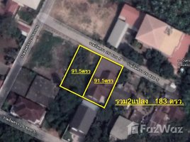 N/A Land for sale in Tha Raeng, Bangkok Land for Sale 183 sqw in Ram Inthra 26 Soi 5