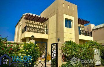 C Villas in Al Barari Villas, Dubai