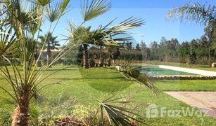 4 غرف النوم عقارات للبيع في Berrechid, Chaouia - Ouardigha
