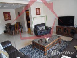 3 غرف النوم شقة للبيع في NA (Agadir), Souss - Massa - Draâ Appartement 117m² à Hay Mohammadi HM211LAM