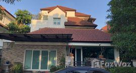 Available Units at Villa Nakarin